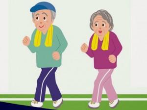 Programa_de_envelhecimento_ativo1